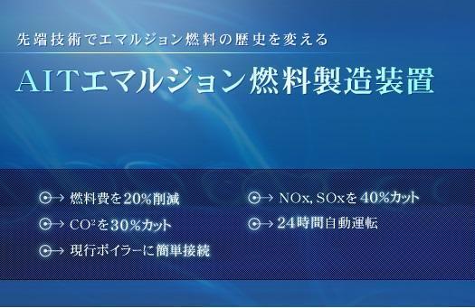 %8E%86%89%E6%91%9C%83e%83L%83X%83g.jpg